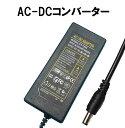 コンバーター AC DC 通電 車 カー用品 100V 12V 5A
