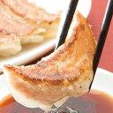 冷凍食品 大阪王将 お取り寄せ餃子 水餃子チャーハン 激安キングDXセット 送料無料中華餃子 冷凍食品 おかず お弁当 2