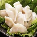 冷凍食品 水餃子14〜16個入 大阪王将もちもちの食感が大人気!点心餃子ぎょうざギョーザ 冷凍食品 おかず お弁当 2