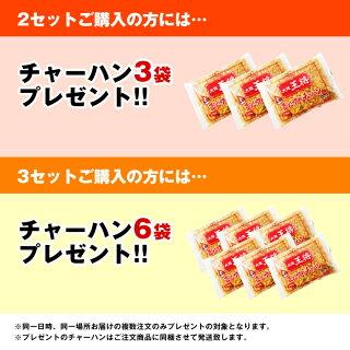 選べる進化!炒めチャーハン12袋