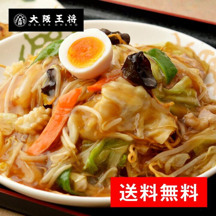 【送料無料】上海焼きそば2食【※メール便出荷】(送料無料・ワンコイン・焼きそば・やきそば)