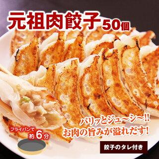 【送料無料】買えば買うほどオトク!大阪王将よくばり餃子セットくばり餃子セット