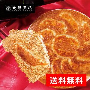 大阪王将 羽根つきチーズGYOZA120個 (ギョウザ ギョーザ羽根付き) 冷凍食品 おかず お弁当 餃子 まとめ買い
