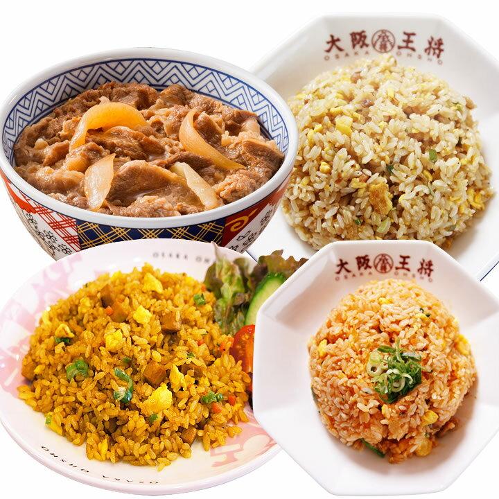 吉野家×大阪王将牛丼&炒飯セット 牛丼/餃子/炒飯コラボ