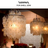 VERPAN【FUNSHELL2DM】776F-379Nファン・シェルシャンデリアペンダントライト照明間接照明北欧家具デザイナーズ