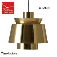 UTZON ウッツォンペンダントライト 照明 間接照明 北欧家具ロイヤルファニチャーコレクションRoyal Furniture Collection