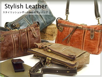 4 WAY of the stylish leather body bags / shoulder bag diagonally over bag leather bag waist bag leather bag ladies o-sho