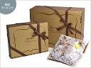 欧州職人館wrapping(無料包装) (受注確認メールで無料に訂正させていた...