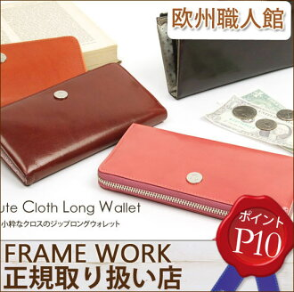 [Gross] a nifty cross-ジップロングウォレット-yellow stock-minute booking is 11-mid / framework wallet ladies long wallet Womens Leather o-sho