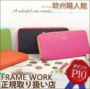 【FRAME WORK フレームワーク】<アンサンブル>カラフルキュー...