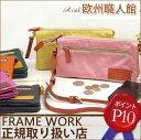 【FRAME WORK フレームワーク】<ボヤージュ>カラフルスリムな...