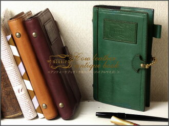 System pocketbook antique book and notebook cover Bible-sized-is green and Navy mid-December stock-minute booking and MO King shisutemutecyou diary leather Bible o-sho