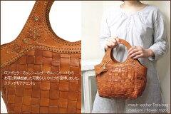 robitaの花モチーフと刺繍が可愛いメッシュのトート バッグです!Mサイズ。【robita】 刺繍モ...