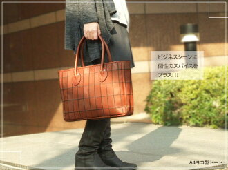 Simple patchwork collection tout / Tryon bag commute グラブレザー A4 tote bag leather mens Womens o-sho