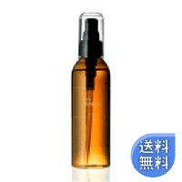 アイムピンチローション(化粧水)150ml【送料無料】