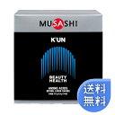 MUSASHI K'UN スティック 3.6g×90本 サプ