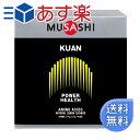 MUSASHI KUAN スティック 3.6g×90本 サプ