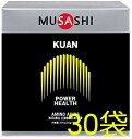 MUSASHI KUAN スティック 3.6g×30本 サプ