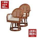 籐回転椅子RZ-943BR