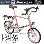 """ボネ ノワール 小径車 16""""ALIZE GR【※ライトは付属しません】【16inch】【ドロップハンドル】【外装変速】【街乗り】【自転車】【BONNET NOIR】【運動/健康/美容】"""