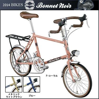 """ボネノワール2014小径車16""""ALIZEGR【16inch】【ドロップハンドル】【外装変速】【街乗り】【自転車】【BONNETNOIR】"""
