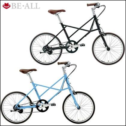 ビーオール小径車BRS500-SV(サスペンションなし)【20inch】【内装変速】【街乗り】【自転車】【BE・ALL】