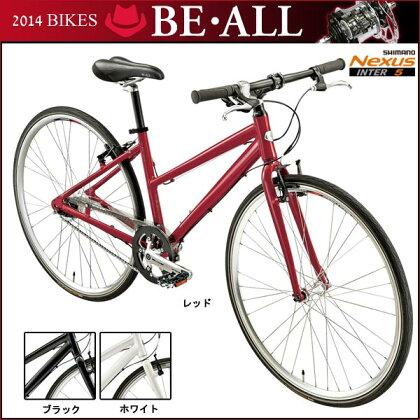 ビーオール2014クロスバイクBR-2LADY【700C】【女性用】【内装変速】【街乗り】【自転車】【BE・ALL】