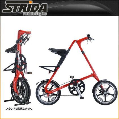 ストライダ折りたたみ自転車LT(RED)【小径車】【STRIDA】