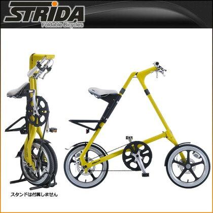 ストライダ折りたたみ自転車LT-PASTEL(MUSTARD)【小径車】【STRIDA】