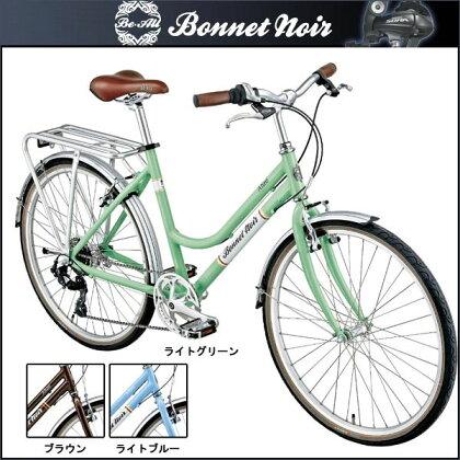 ボネノワール2014クロスバイクALIZETR2【26inch】【女性用】【外装変速】【街乗り】【自転車】【BONNETNOIR】