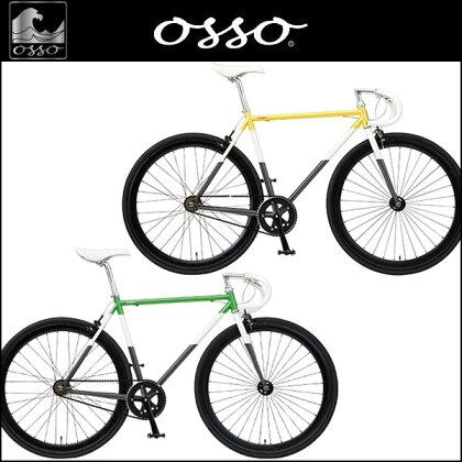 OSSOオッソラピード1.3.3RAPIDO1.3.3シングルスピード2014
