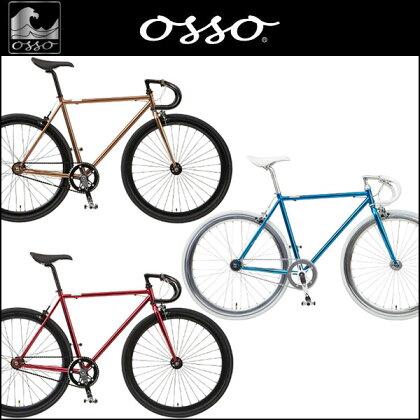 OSSOオッソラピード1.3RAPIDO1.3シングルスピード2016