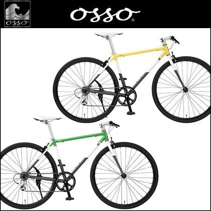 OSSOオッソスピカ8.3.3SPICA8.3.3クロスバイク2014