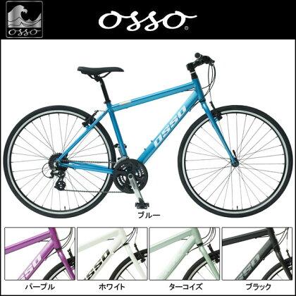 OSSOオッソビジョン4.5VISION4.5クロスバイク2016