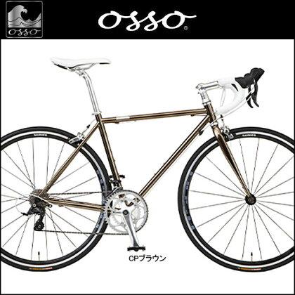 OSSOオッソXR8.3ロードバイク2014