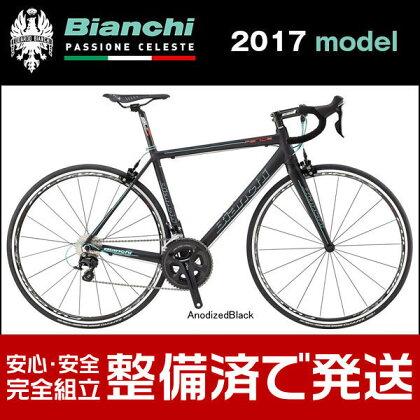ビアンキ2017年モデルフェニーチェプロ105アノダイズ/FENICEPRO105Anodized【ロードバイク/ROAD】【Bianchi】