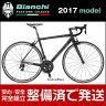 ビアンキ 2017年モデル フェニーチェ プロ 105 アノダイズ / FENICE PRO 105 Anodized【ロードバイク/ROAD】【Bianchi】