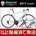 ビアンキ 2017年モデル ビアニローネ 7 プロ 105 / VIANIRONE 7 PRO 105【ロードバイク/ROAD】【Bianchi】【運動/健康/美容】