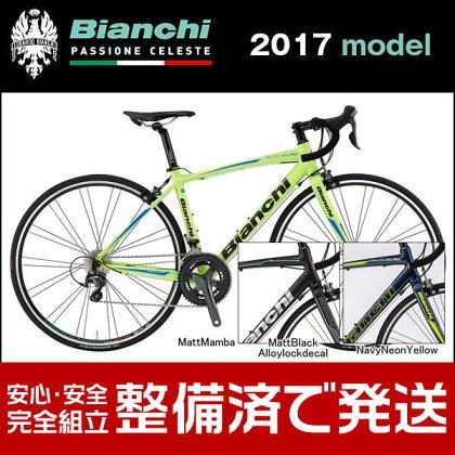 ビアンキ2017年モデルビアニローネ7プロティアグラ/VIANIRONE7PROTiagra【ロードバイク/ROAD】【Bianchi】