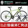 ビアンキ 2017年モデル ビアニローネ 7 プロ ティアグラ / VIANIRONE 7 PRO Tiagra【ロードバイク/ROAD】【Bianchi】