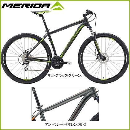 MERIDA(メリダ)2017年モデルビッグナイン20-MD/BIG.NINE20-MD【MTB/マウンテンバイク】【29インチ】