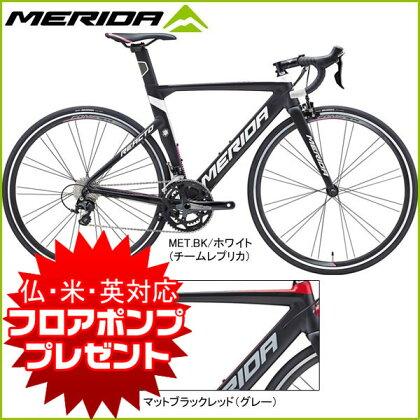 MERIDA(メリダ)2017年モデルリアクト400/REACTO400【ロードバイク/ROAD】