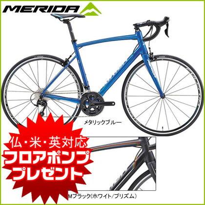 MERIDA(メリダ)2017年モデルライド400/RIDE400【ロードバイク/ROAD】