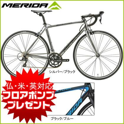 MERIDA(メリダ)2017年モデルスクルトゥーラ100/SCULTURA100【ロードバイク/ROAD】