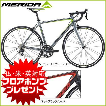 MERIDA(メリダ)2017年モデルスクルトゥーラ400/SCULTURA400【ロードバイク/ROAD】