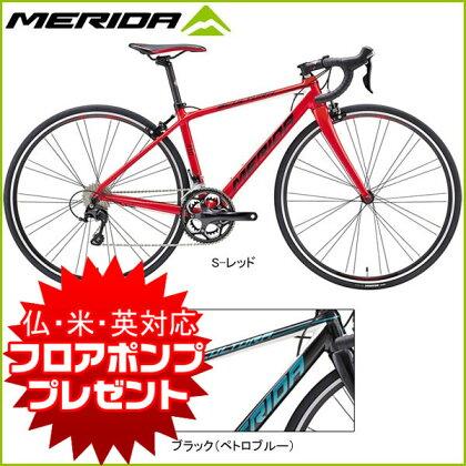 MERIDA(メリダ)2017年モデルスクルトゥーラ410/SCULTURA410【ロードバイク/ROAD】