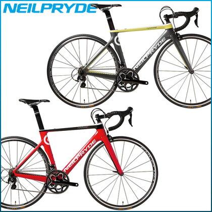 NEILPRYDE(ニールプライド)2017年モデルNAZARE2105/ナザレ2105【エアロロードバイク】
