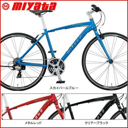 MIYATA(ミヤタ)CaliforniaSkyC(カリフォルニアスカイC)【クロスバイク】【2017年ラインナップ】