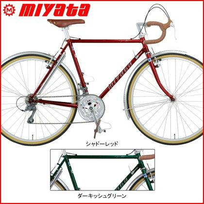 MIYATA(ミヤタ)Eiger(アイガー)【ロードバイク】【2017年ラインナップ】