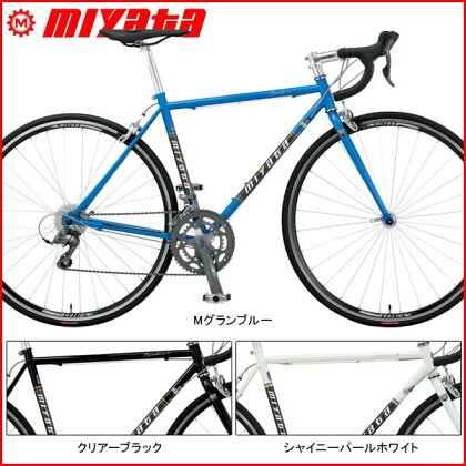MIYATA(ミヤタ)FreedomRoad(フリーダムロード)【ロードバイク】【2017年ラインナップ】